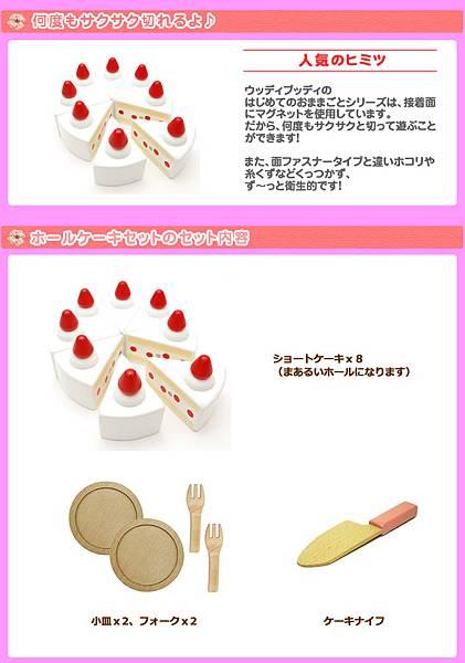 cake2013_r2_c1 (1)
