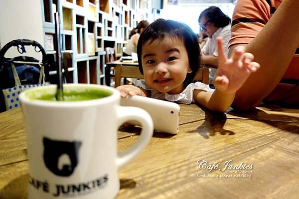 Little Junkies-27.jpg