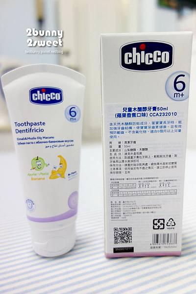 chicco-05.jpg