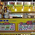 Sunny-2y4m-059.jpg