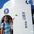 Sunny-2y4m-074.jpg