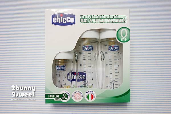 chicco 奶瓶-07