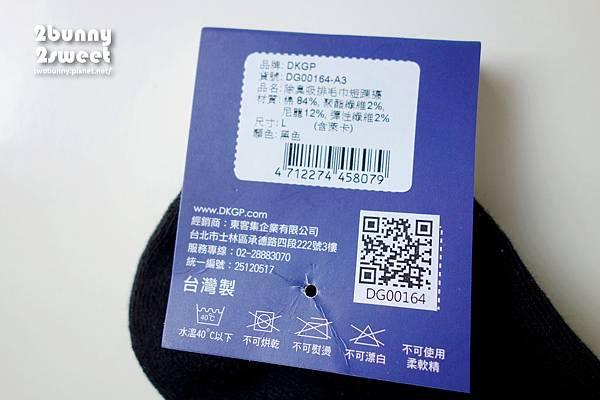 DKGP-04.jpg