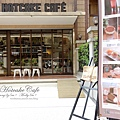 hotcake cafe-01.jpg
