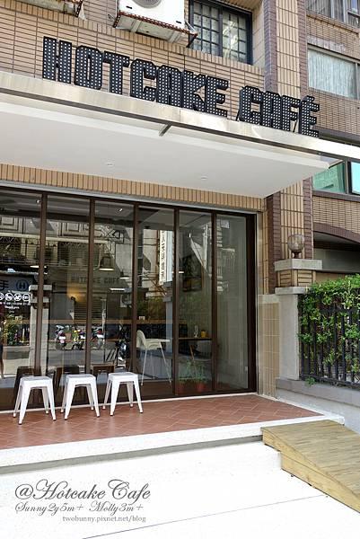 hotcake cafe-02.jpg