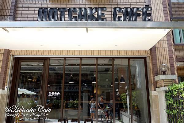 hotcake cafe-03.jpg