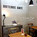 hotcake cafe-09.jpg