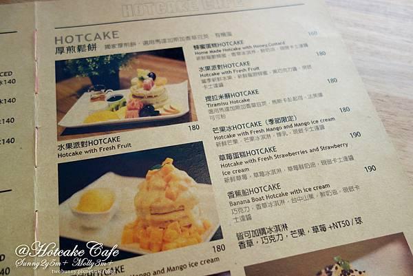 hotcake cafe-23.jpg