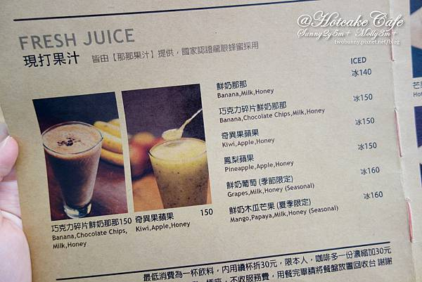 hotcake cafe-26.jpg