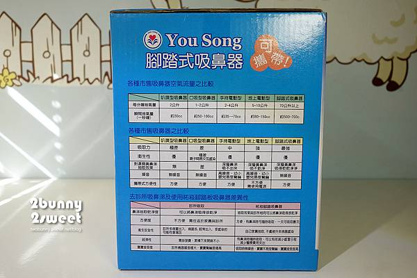 You Song-02.jpg