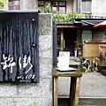 富錦街No108-01.jpg