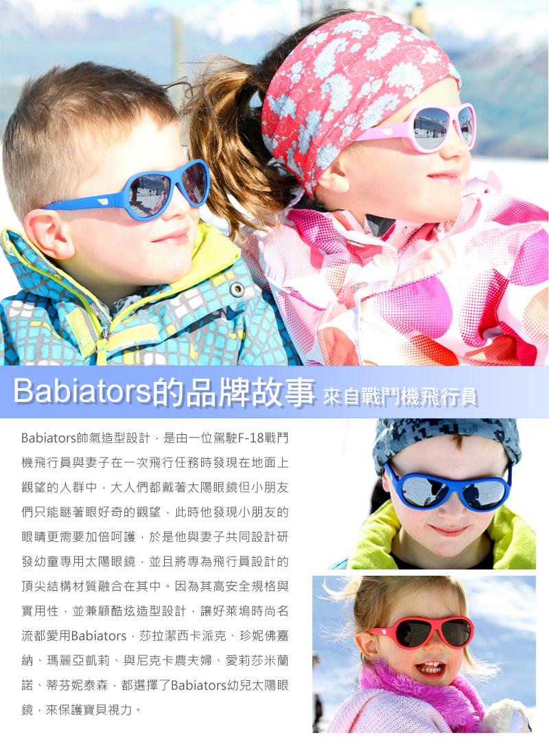 Babiators_image_up_2