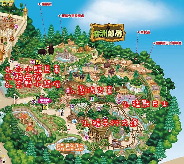 六福村-2