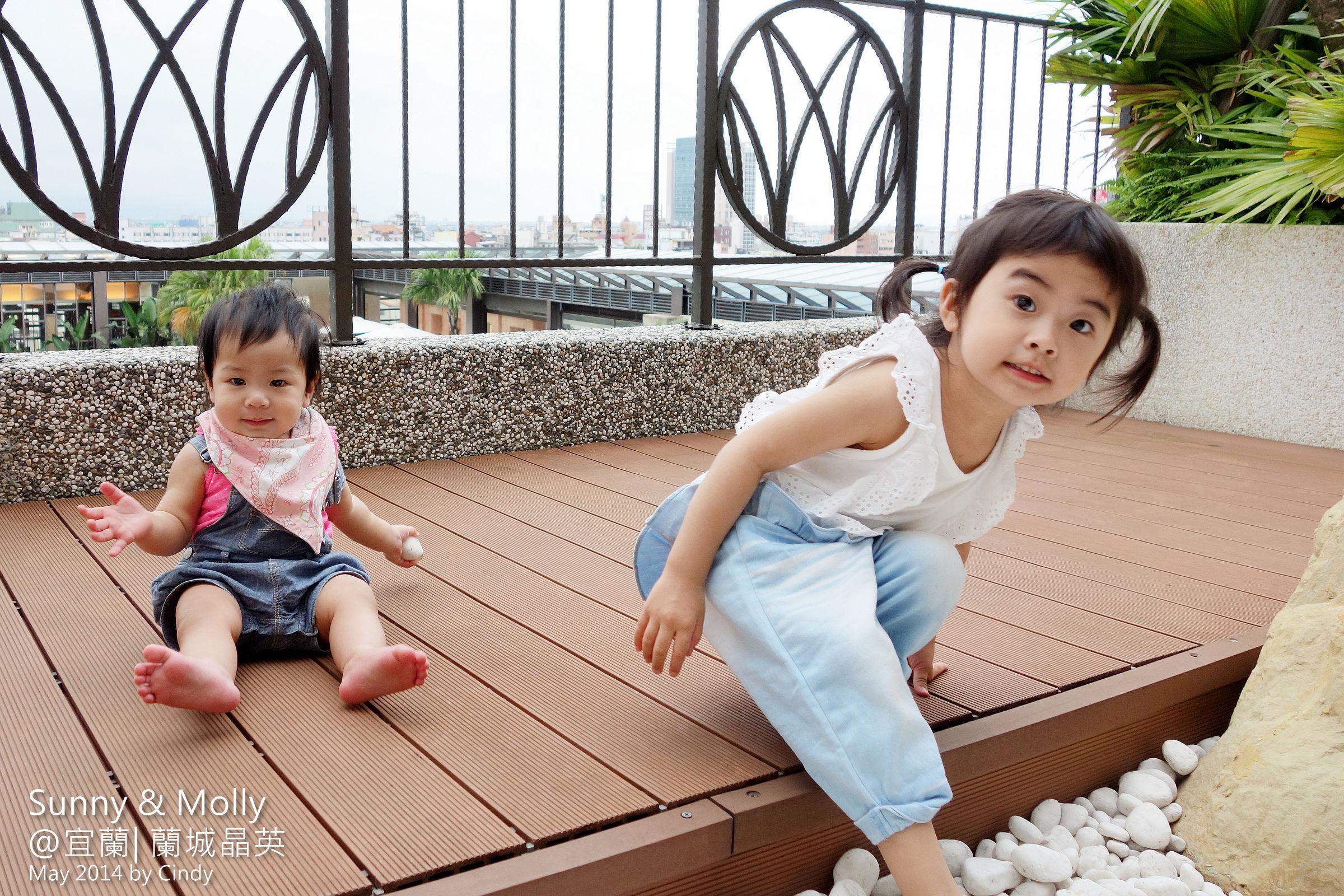 2014-0510-蘭城晶英-17