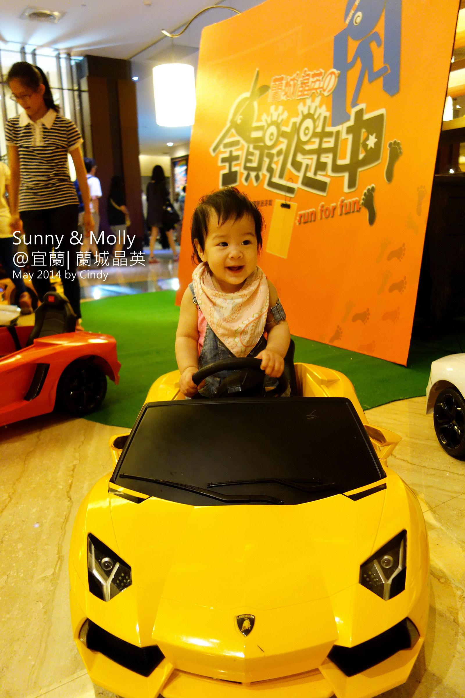2014-0510-蘭城晶英-30