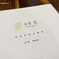 小草作-01.jpg