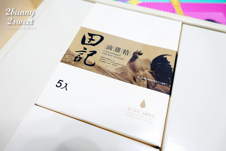 田記-04.jpg