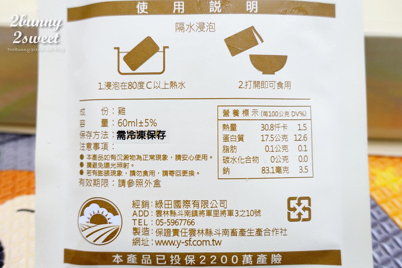 田記-07.jpg
