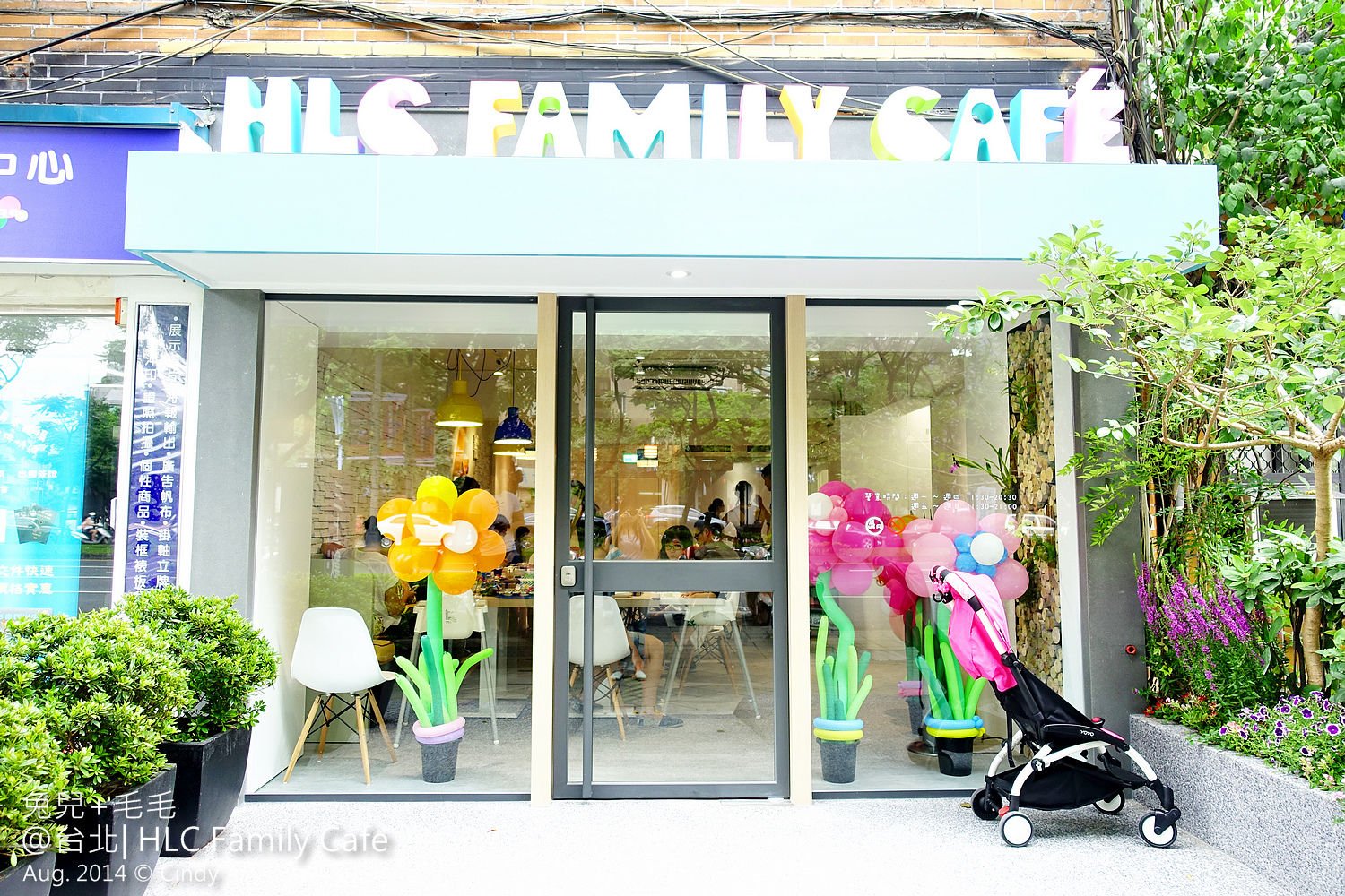 HLC family cafe-01.jpg