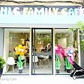 HLC family cafe-01.jpg