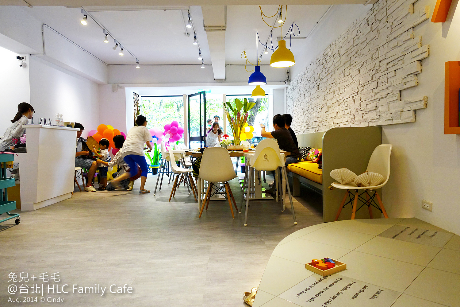 HLC family cafe-06.jpg