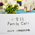 HLC family cafe-51
