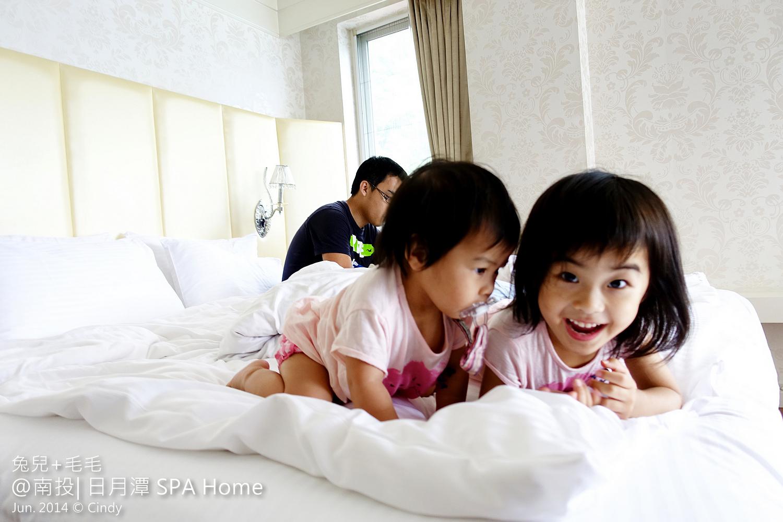 日月潭 SPA home-11