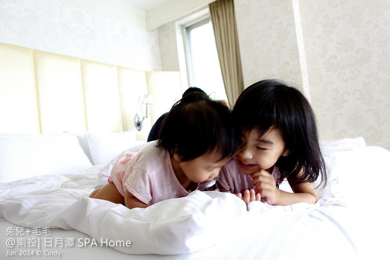 日月潭 SPA home-12