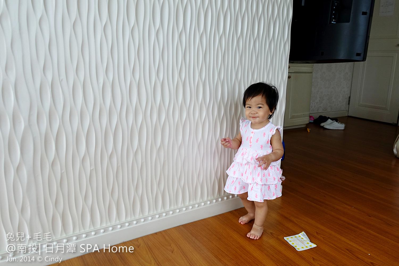 日月潭 SPA home-14