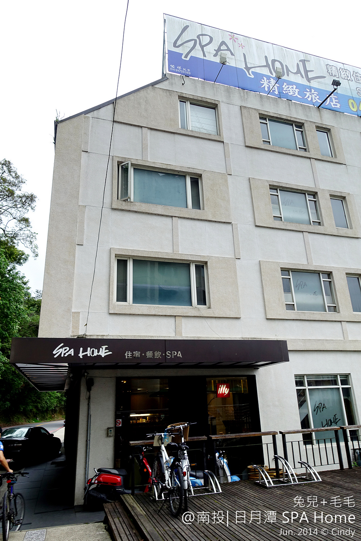 日月潭 SPA home-16