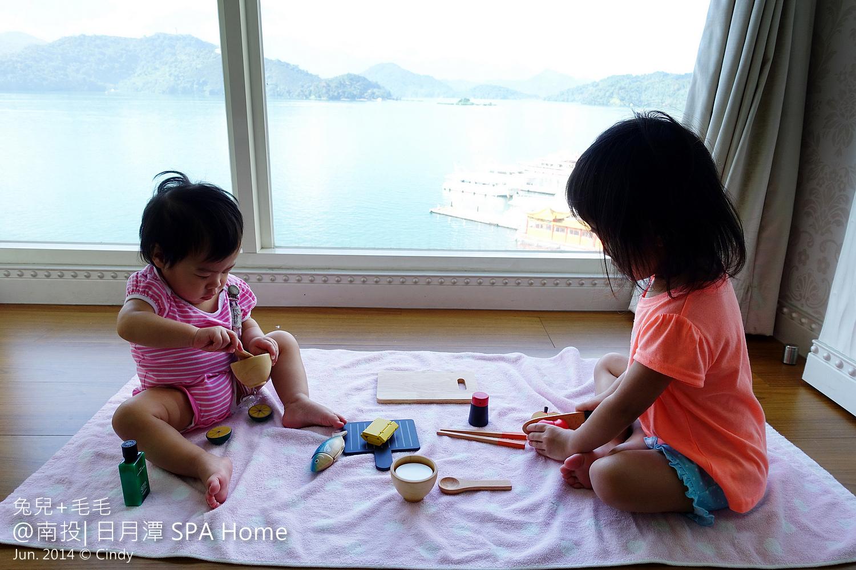 日月潭 SPA home-22
