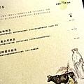 小草作-35