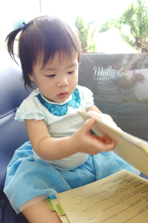Molly-1y1m27d-02