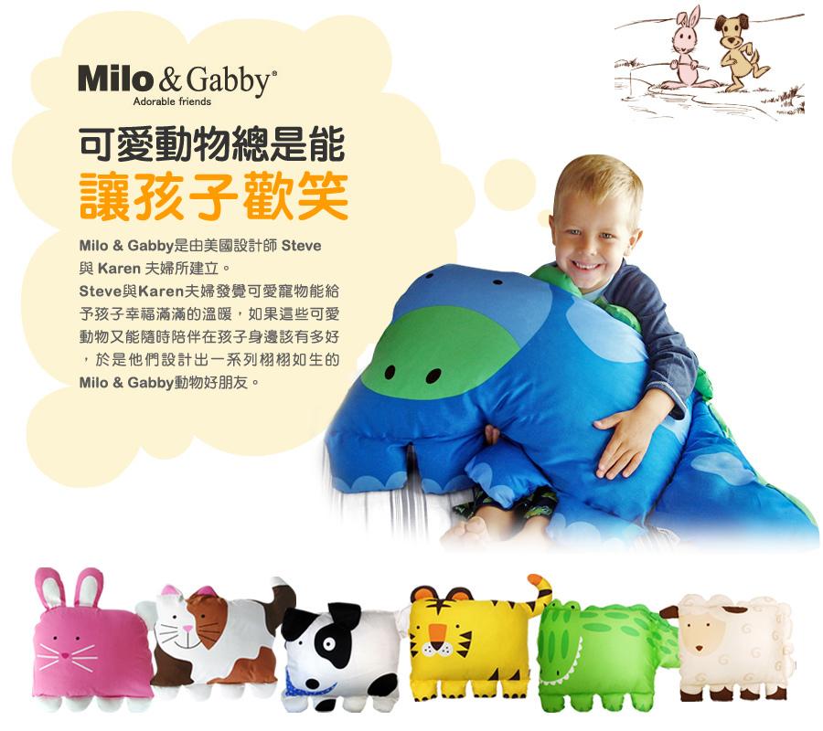 0618_MiloGabby網站內頁_品牌故事_01