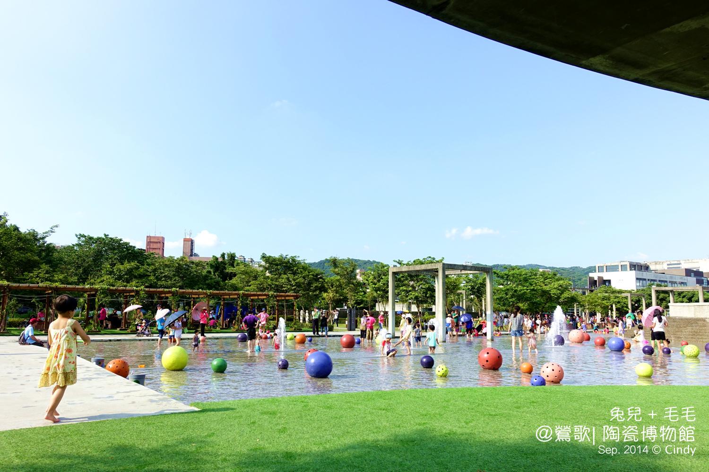 2014-0908-陶博館-22.jpg