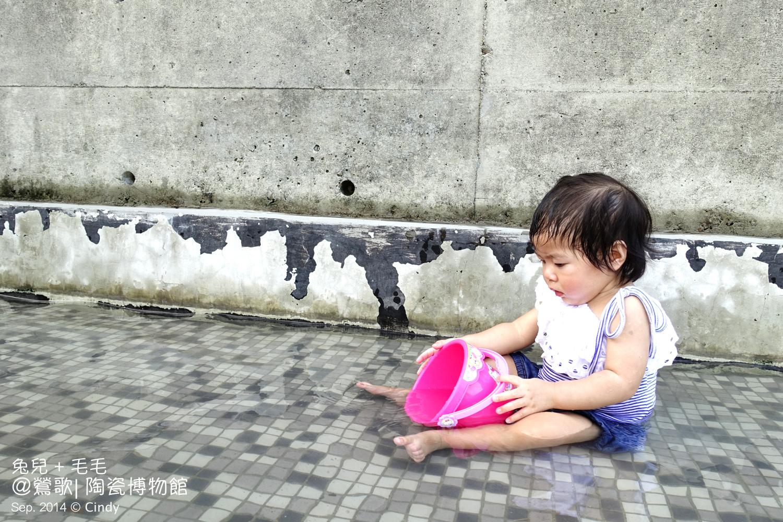 2014-0908-陶博館-26.jpg