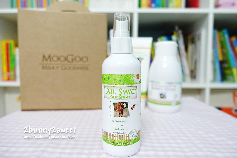 MOOGOO-12