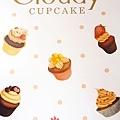 Cloudy Cupcake-03.jpg