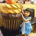 Cloudy Cupcake-04.jpg