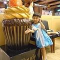 Cloudy Cupcake-05.jpg