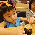 Cloudy Cupcake-28