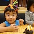 Cloudy Cupcake-37