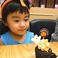 Cloudy Cupcake-41