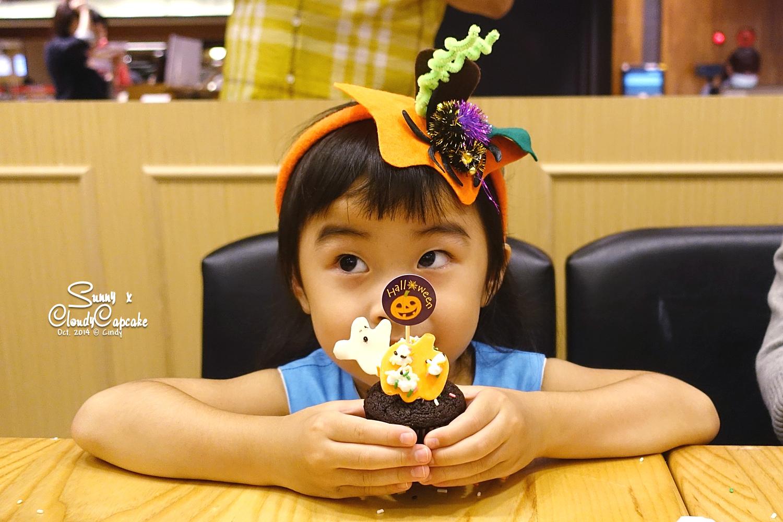 Cloudy Cupcake-43