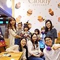 Cloudy Cupcake-56