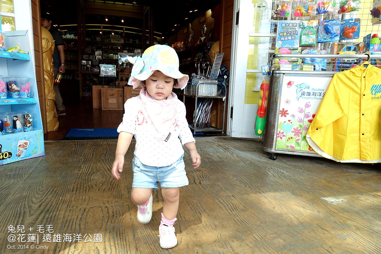 1112-花蓮-遠雄海洋公園-06