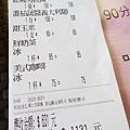 2014-1101-樂農莊-04.jpg