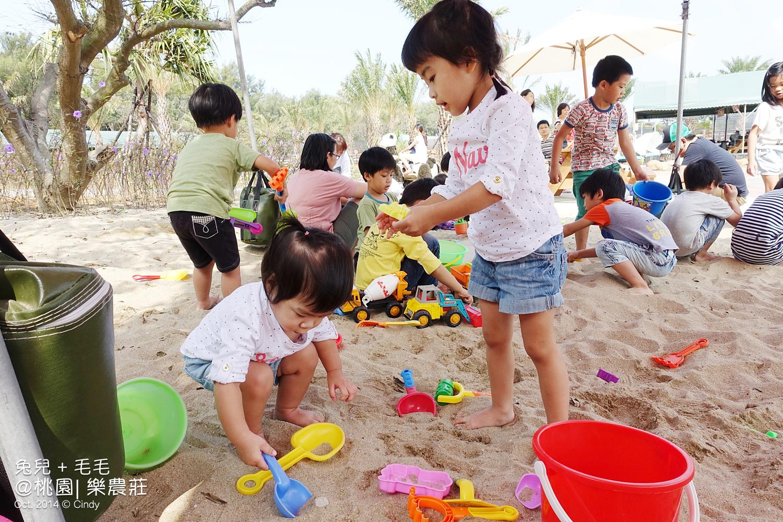 2014-1101-樂農莊-11.jpg