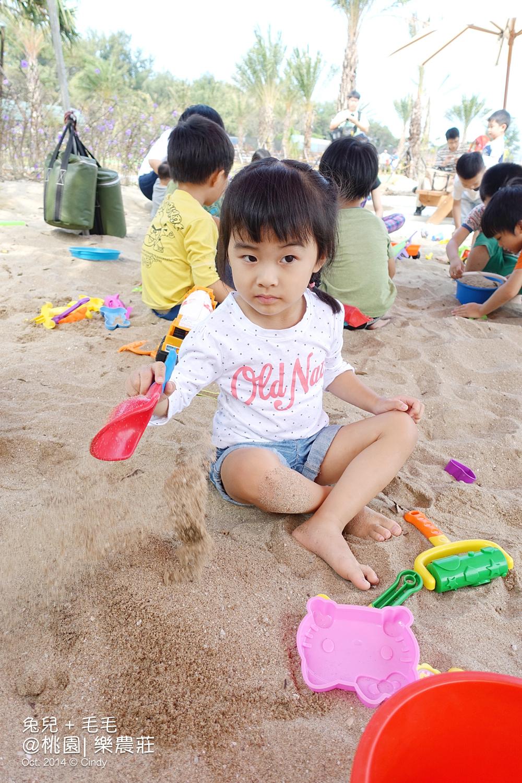 2014-1101-樂農莊-12.jpg