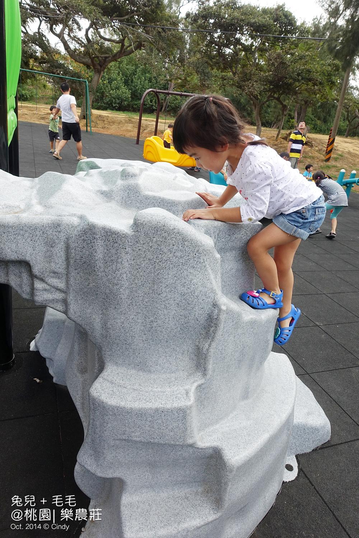 2014-1101-樂農莊-23.jpg
